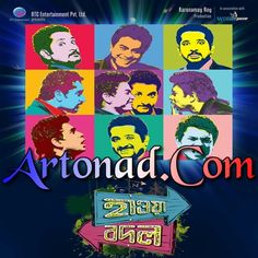 Hawa Bodol Kolkata Bengali Movie Mp3 Songs Download