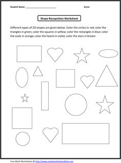 second grade sight word word search worksheet dolch printables pinterest word search and. Black Bedroom Furniture Sets. Home Design Ideas