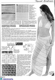 """MirPiar.com"" - reference and information portal. Donetsk - Models with the schemes and patterns - Page 74 - Forum"