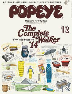 『ポパイの遊歩大全 '14』Popeye No. 812 | ポパイ (POPEYE) マガジンワールド