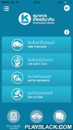 Carculator Car Lease  Car Loan Calculator  Android News
