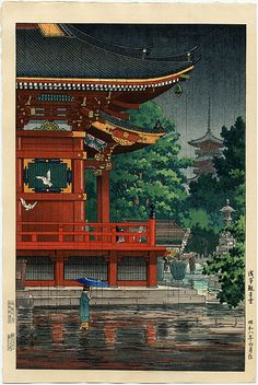 """Rain at Asakusa Kannon Temple, Tokyo"" by Koitsu, Tsuchiya"