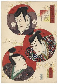 """Three Kabuki Actors"" by Toyokuni III/Kunisada (1786 - 1864); Japanese woodblock print #japan #art #japanese #woodblock #print"