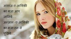 Shayari Urdu Images: Sad urdu shayari in hindi hd photo