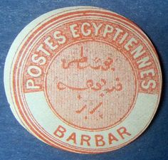 #timbre #stamp #znamky #philatelie #philately #filatelia For Sale Sign, Egypt, Stamp, Door Bells, Stamps