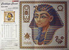 Para las que queríais punto de cruz con motivos egipcios.....  ¡¡¡AQUI LOS TENEIS¡¡¡¡¡