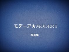 【 MODERE 】 http://www.modere.com/3c5s1m 【 Signup 】 https://japan.shiftingretail.com