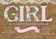 """Προσκλητήριο βάπτισης """"GIRL"""" Symbols, Letters, Letter, Lettering, Glyphs, Calligraphy, Icons"""