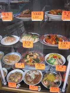Samples of food at restaurant window. Hvis du ikke kan japansk, disse plastik eksempler ved vinduer af restaurant kan hjælpe dig :)