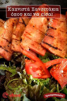 Στο Σπίτι❓ Στη Δουλειά❓ Σε φίλους❓ ✔️Το Χρησιμοπωλείον θα σου φέρει τα Μεζεδάκια σου Ζεστά και Λαχταριστά, αρκεί να τηλεφωνήσεις! ☎️2104010824 ☎️6946352863 (CU) ☎️6970412785 (What's up) 🌀Efood Kai, Chicken, Food, Meals, Yemek, Cubs, Eten