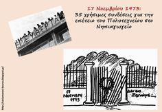 Δραστηριότητες, παιδαγωγικό και εποπτικό υλικό για το Νηπιαγωγείο: 17 Νοεμβρίου: η επέτειος του Πολυτεχνείου στο Νηπι...
