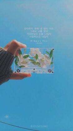 Iphone Wallpaper Korean, Whats Wallpaper, Korea Wallpaper, Astro Wallpaper, Bts Aesthetic Wallpaper For Phone, Anime Scenery Wallpaper, Aesthetic Pastel Wallpaper, Kawaii Wallpaper, Cute Wallpaper Backgrounds