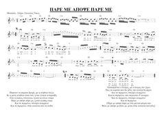 Music Songs, Sheet Music, Greek, Greece, Music Sheets