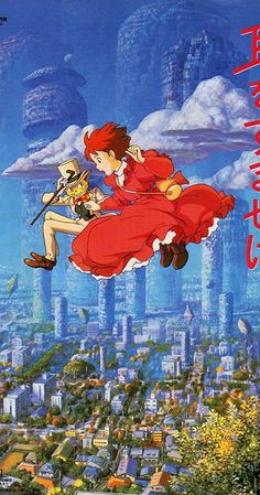 Directed by Yoshifumi Kondô.  With Yoko Honna, Issei Takahashi, Takashi Tachibana, Shigeru Muroi. A love story between a girl who loves reading books, and the boy who has previously checked out all of the library books she chooses.