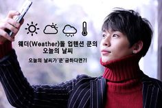 [VApp] Today weather with the weather-dol @UP10TION Kuhn  on air, 16325 at 6.05AM KST Streaming link: vlive.tv/video/6773