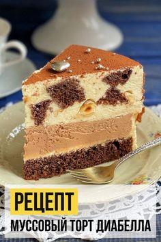Deserts, Dessert Recipes, Cupcakes, Food, Easy Recipes, Russian Cuisine, Food And Drinks, Bakken, Essen