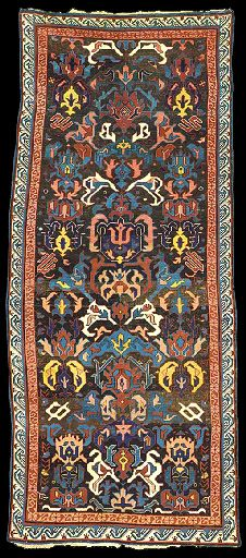 Christie's Seychour runner, Sale 6897, Oriental Rugs and Carpets
