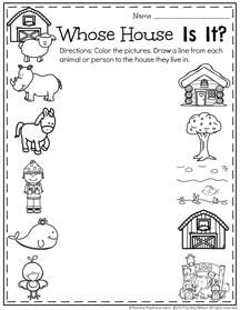 February Preschool Worksheets - Whose House is it