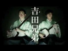 Yoshida Brothers website http://www.domomusicgroup.com/yoshidabrothers/index.php iTunes http://itunes.apple.com/us/album/nikata/id168590451?i=168592204?at=11... They both began to study and play the shamisen from five years of age under Koka Adachi, learning the Minyō-shamisen style; from about 1989 they studied the Tsugaru-jamisen style under Takashi Sasaki. They are heavily influenced by Western music. Their music is uniquely beautiful and Japanese.