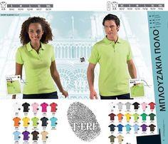 Μπλουζάκια Polo πικέ με κοντά μανίκια για άντρες και γυναίκες 100% βαμβάκι πενιέ, πατιλέτα 3 κουμπιών στο ίδιο χρώμα