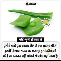 #Dilsedeshi #health Daily Health Tips, Natural Health Tips, Health And Beauty Tips, Health Articles, Health Facts, Health Diet, Health And Wellness, Health Care, Health Fitness