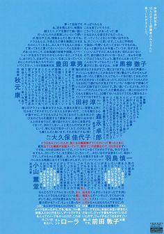 ผลการค้นหารูปภาพสำหรับ stand by me doraemon wallpaper hd S8 Wallpaper, Kawaii Wallpaper, Cartoon Wallpaper, Nature Wallpaper, Classic Cartoon Characters, Classic Cartoons, Doraemon Wallpapers, Cute Wallpapers, Walpapers Hd