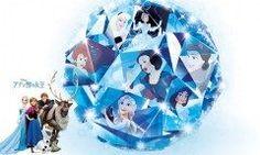 ディズニープリンセスとアナと雪の女王展が松坂屋名古屋で開催されますよ()v あのアナと雪の女王の特別映像をはじめ白雪姫のアンティーク人形や人魚姫アリエルの戻るシートやシンデレラのドレスなどが展示されます 日本初公開の貴重なアイテムも見れるんですって 会期は2016年8月19日金9月12日月でいまから楽しみです 一度は憧れるディズニープリンセスになった気持ちでお楽しみください tags[愛知県]