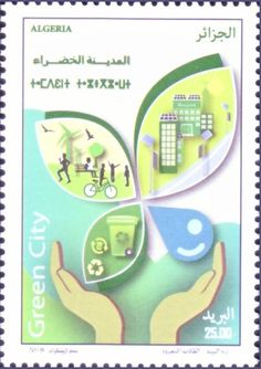 Timbre Collection, Western Sahara, North Africa, City, Green, Stamps, Articles, Door Bells, Seals