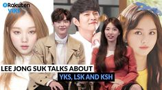 171106 While You Were Sleeping Interview | Lee Jong Suk Talks About YKS, LSK an...