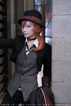 Chuya Nakahara Cosplay Photo - Cure WorldCosplay