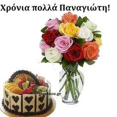 Αποτέλεσμα εικόνας για ευχες γενεθλιων για το παιδι μου Name Day, Floral Wreath, Wreaths, Decor, Death, Decoration, Door Wreaths, Saint Name Day, Dekoration