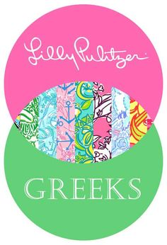 good to be greek