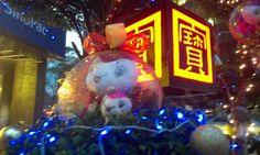 GP DEVA香華天新藝境 寶勝畫廊2O12耶誕佈置。