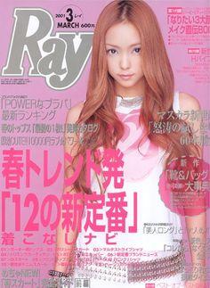 Namie Amuro / Magazines / 2001 / Ray (March)