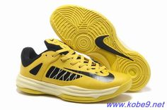 new product aacb1 075f6 Buy Mens Nike Hyperdunk Low Vivid Sulfur Electric Yellow Black 54671700 For  Wholesale