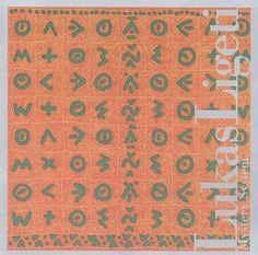 Lukas Ligeti - Ligeti: Mystery System Composer Series