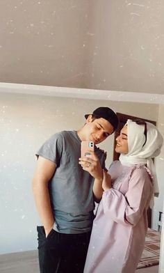 Cute Relationship Goals, Cute Relationships, Couple Outfits, Casual Outfits, Modest Fashion Hijab, Muslim Couples, Beautiful Couple, Couple Photography, Cute Couples
