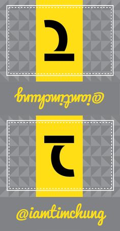 Pocket Propaganda - Matchbox Self Promotion - Final Matchbox Idea 1 - Flat Layout Self Promotion, Bar Chart, Initials, Layout, Pocket, Logos, Flat, Ideas, Bass