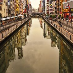 Osaka - I have been to Osaka several times. It truly is a beautiful city.