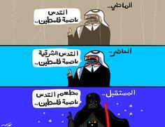 كاريكاتير بريشة الفنان عمر العبد اللات
