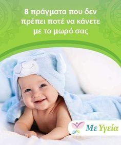 Baby Princess, Montessori, Maternity Pictures, Parents, Childhood, Alice, Butterfly Felt, Pediatrics, Health