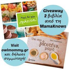 Διαγωνισμός MamaKnows - Κερδίστε βιβλία με συνταγές από τη συγγραφέα Θέμιδα Καρδιόλακα! - https://www.saveandwin.gr/diagonismoi-sw/diagonismos-mamaknows-kerdiste-vivlia-me-syntages-apo-ti-syngrafea/