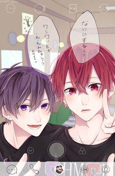Vocaloid, Hot Anime Boy, Pretty Boys, Manhwa, Cool Art, Anime Art, Geek Stuff, Handsome, Kawaii