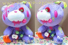 Banpresto Gloomy Bear plush doll 30CM Ichiban Kuji prize Juicy Messy Paradise (30 CM) Purple
