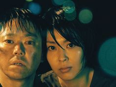 Dreams for Sale/Yume uru futari  Director: Miwa Nishikawa  Japan  Japanese with subtitles  134 min  World Cinema  ReelWomen    Synopsis:  The lives of married couple Kanya and Satoko are turned upside down when they lose their restaurant in a fire. Depressed and desperate, the couple concocts an unlikely confidence scheme to pay the bills: Kanya marries and swindles lonely spinsters. Successful as they are, the fraud wears on the couple, driving an even greater wedge between them.