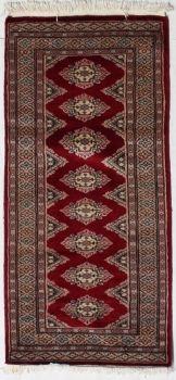 Bokhara Wool Silky