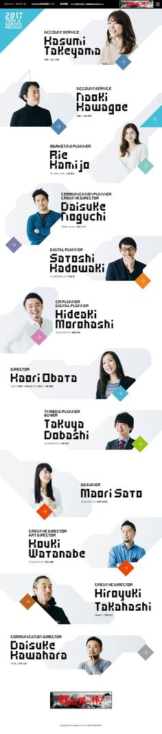 Tokyu Agency Inc. Recruit site Grids : Design Inspiration and Showcase: Tokyu Agency Inc. Recruit site Grids : Design Inspiration and Showcase Website Layout, Web Layout, Layout Design, Website Ideas, Grid Design, Web Design Inspiration, Design Ideas, Site Design, Photos