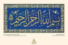 """Besmele-Sultan Abdülmecid. imza olarak """"Ketebehu Abdülmecid bin Mahmud Han"""" imzasının istif şeklinde kullandığı göze çarpıyor."""