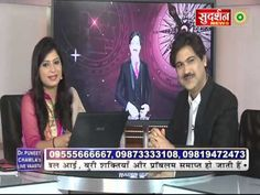 Unwanted Losses | Vastu shastra  Dr Puneet Chawla is an Expert Vastu Shastra. He Provides   vastu recommendations to homes, commercial  establishments , industries & Suggests Remedies without demolition using scientific logics only. In This Video Dr Puneet Chawla Explains about the Live vastu Element Mangal Kalash. Keep it in the living room of the house in the northeast corner