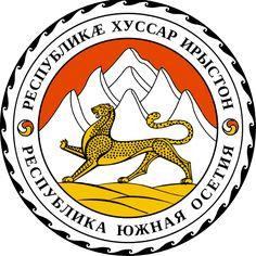 Coat of arms of South Ossetia - South Ossetia - Wikipedia, the free encyclopedia